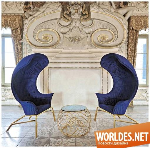 дизайн мебели, дизайн кресел, кресла, королевские кресла, шикарные кресла, красивые кресла, современные кресла, классические кресла, оригинальные кресла
