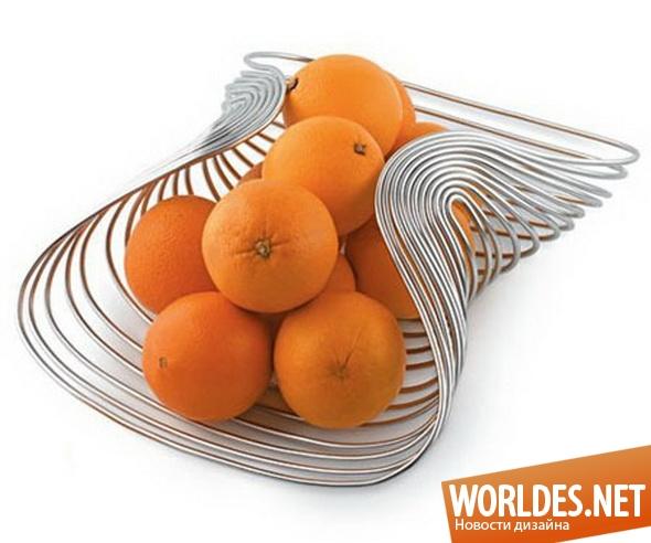 дизайн аксессуаров, дизайн аксессуаров для кухни, дизайн кухонных аксессуаров, дизайн дизайн корзины для фруктов, корзина, корзина для фруктов, практичная корзина для фруктов