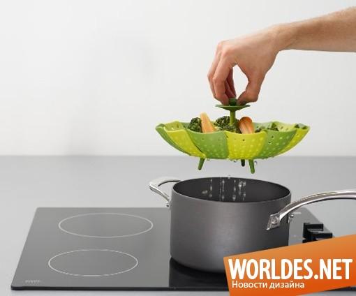 дизайн аксессуаров, дизайн аксессуаров для кухни, дизайн кухонных аксессуаров, корзина для приготовления на пару, посуда для приготовления на пару