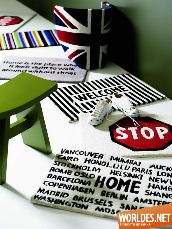 декоративный дизайн, декоративный дизайн ковров, ковры, коврики, коврики под дверь, маленькие коврики, яркие коврики, оригинальные коврики