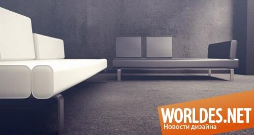 дизайн мебели, дизайн диванов, мебель, диваны, современные диваны, минималистские диваны, кожаные диваны