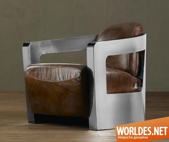 дизайн мебели, дизайн кресел, кресла, кожаные кресла, современные кресла, удобные кресла, комфортные кресла, шикарные кресла