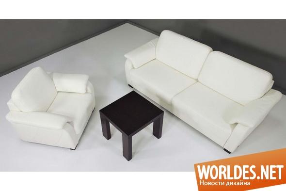 дизайн мебели, мебель, современная мебель, кожаная мебель, современная мебель, мебель для гостиной