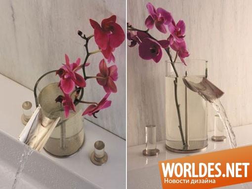 дизайн ванной комнаты, дизайн крана для ванной комнаты, кран, кран для ванной комнаты, кран и ваза в одном, современный кран, оригинальный кран
