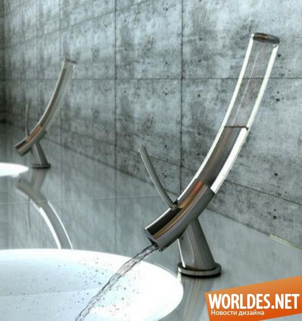 дизайн ванной комнаты, дизайн кранов, краны, экономные краны, современные краны, смесители, краны, экономящие воду