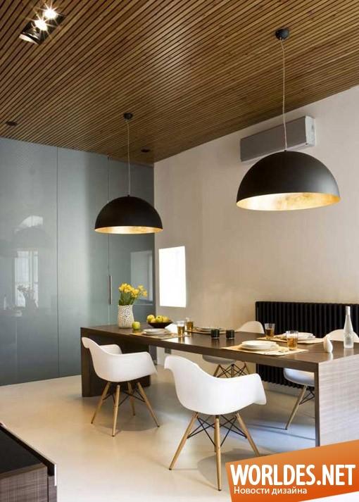 дизайн интерьеров, дизайн интерьера квартиры, интерьер, современный интерьер, квартира, современная квартира, красивая квартира, квартира с современным интерьером