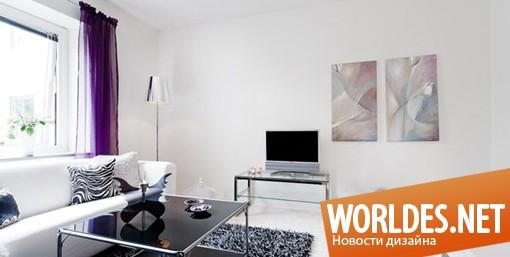 дизайн интерьеров, дизайн интерьера, дизайн интерьера квартиры, дизайн интерьера в скандинавском стиле, интерьер, интерьер в скандинавском стиле