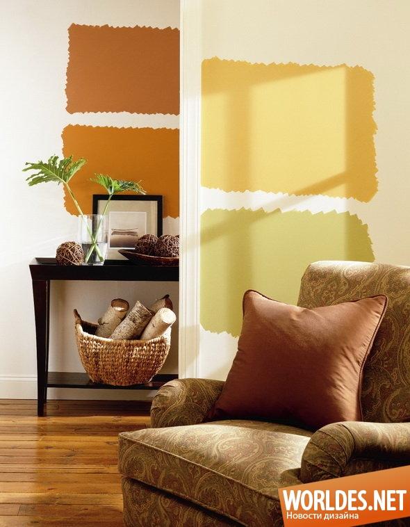 декоративный дизайн, декоративный дизайн красок, дизайн краски для интерьера, краска для интерьера