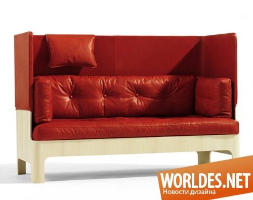 дизайн мебели, дизайн софы, дизайн дивана, софа, диван, мебель, кожаная мебель, кожаная софа, современная софа, маленькая софа, маленький диван, красные кожаные софы