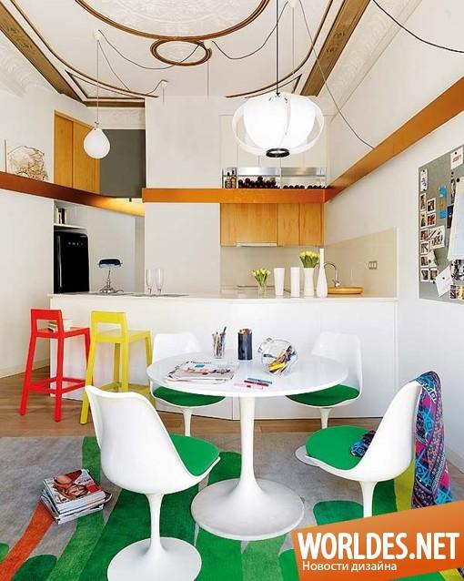 архитектурный дизайн, архитектурный дизайн квартиры, квартира, дизайн квартиры, современная квартира, красочная квартира, динамическая квартира