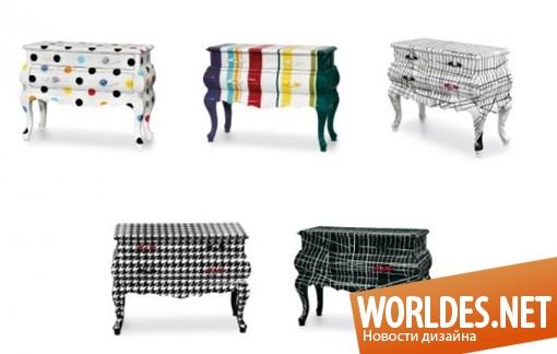 дизайн, дизайн мебели, дизайн комода, красочные комоды, современный комод, комод, комоды, комоды в современном стиле