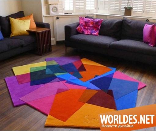 декоративный дизайн, декоративный дизайн ковров, дизайн ковров, ковры, красивые ковры, красочные ковры, яркие ковры, необычные ковры, оригинальные ковры, современные ковры
