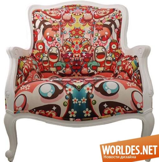 дизайн мебели, дизайн кресла, дизайн оригинального кресла, кресло, оригинальное кресло, практичное кресло, красивое кресло, кресла, красочные кресла, цветные кресла, современные кресла
