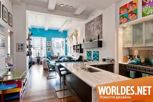 дизайн интерьера, дизайн интерьеров, дизайн интерьера квартиры, дизайн интерьера лофта, квартира, лофт, современная квартира, красочная квартира, яркая квартира, красочный лофт, современный лофт