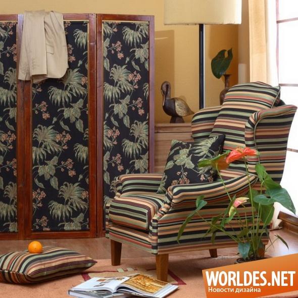 дизайн мебели, дизайн кресла, дизайн пуфов, мебель, современная мебель, кресла, пуфы, кресла и пуфы