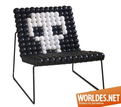 дизайн мебели, дизайн кресла, дизайн оригинального кресла, кресло, оригинальное кресло, практичное кресло, необычное кресло, современное кресло, красивое кресло, удобное кресло, комфортное кресло