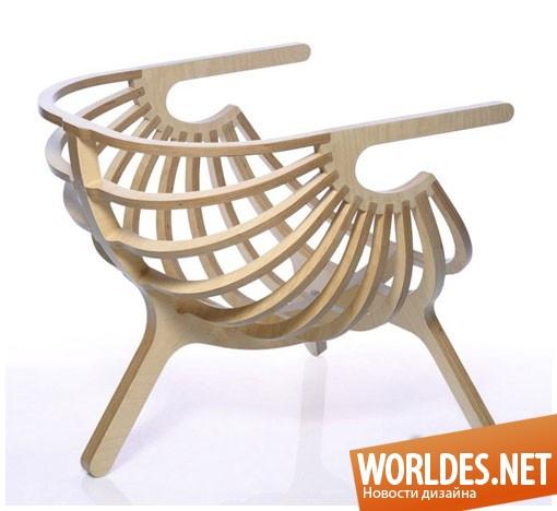 дизайн мебели, дизайн кресла, кресло, оригинальное кресло, деревянное кресло, красивое кресло, современное кресло, комфортное кресло
