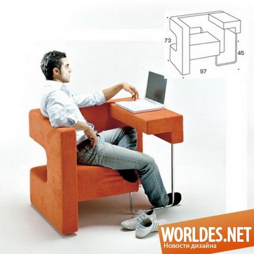дизайн мебели, дизайн кресла, кресло, мебель, мебель для компьютера, кресло для компьютера