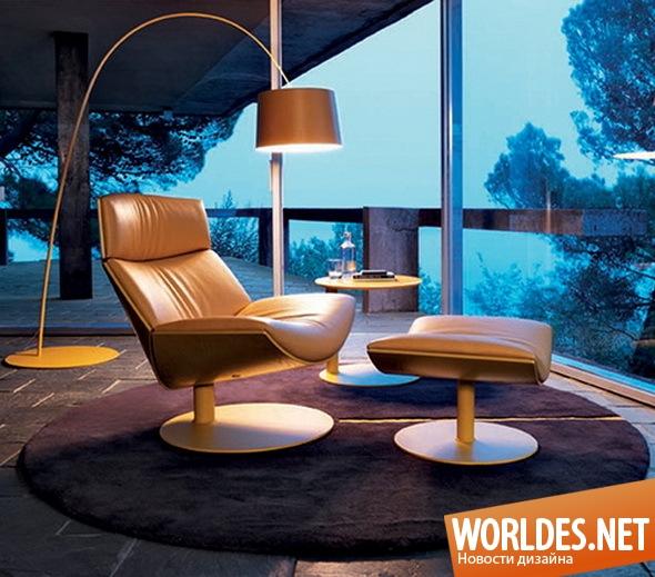дизайн мебели, дизайн кресла, кресло, практичное кресло, кресло с подставкой для ног, современное кресло, удобное кресло, комфортное кресло