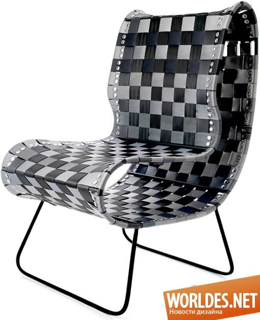 дизайн мебели, дизайн кресла, дизайн оригинального кресла, кресло, оригинальное кресло, практичное кресло, недорогое кресло, современное кресло