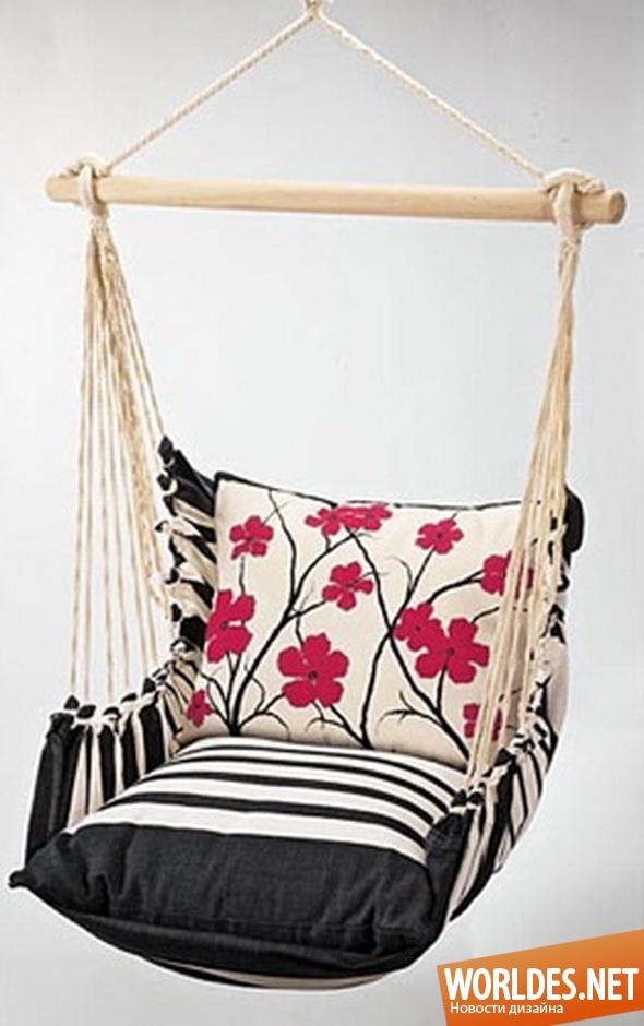 дизайн мебели, дизайн кресла, мебель, кресло, оригинальное кресло, кресло-гамак, кресло в виде гамака, комфортное кресло, гамак