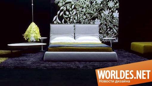 дизайн мебели, дизайн кровати, кровать, оригинальная кровать, современная кровать, большая кровать, шикарная кровать