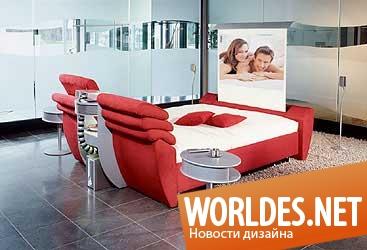 дизайн мебели, дизайн кровати, мебель, современная мебель, кровать, современная кровать, кровать для домашнего кинотеатра