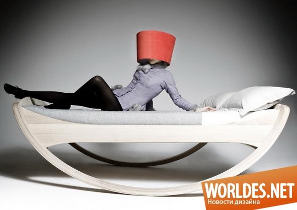 дизайн мебели, дизайн мебели для спальни, дизайн кровати, мебель, мебель для спальни, кровать, оригинальная кровать, кровать-качалка