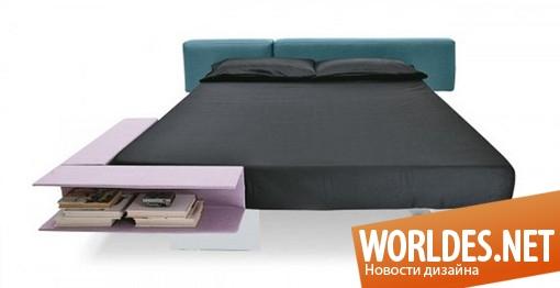 дизайн мебели, дизайн кровати, кровать, оригинальная кровать, современная кровать, большая кровать, шикарная кровать, кровать с полкой для книг