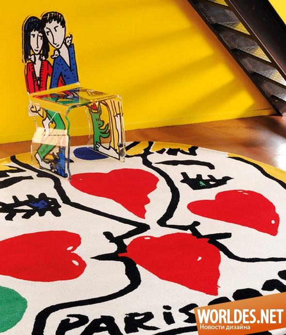 декоративный дизайн, декоративный дизайн ковров, дизайн ковров, ковры, красивые ковры, красочные ковры, яркие ковры, круглые ковры, современные ковры
