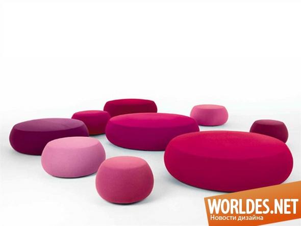 дизайн мебели, дизайн сидений, дизайн пуфов, мебель, современная мебель, пуфы, круглые пуфы
