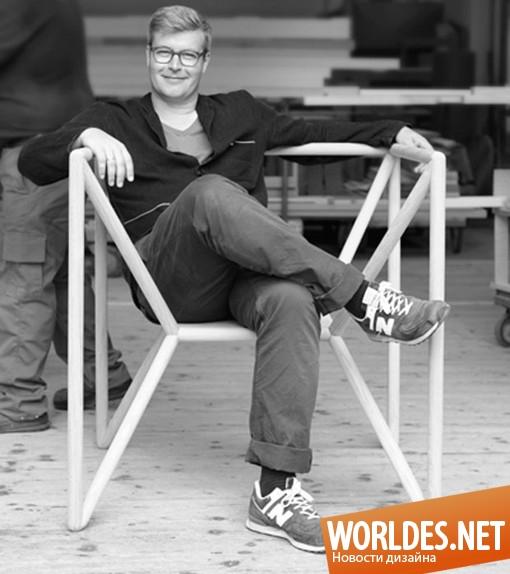 дизайн мебели, дизайн кресла, дизайн оригинального кресла, кресло, оригинальное кресло, современное кресло, минималистское кресло, простое кресло, удобное кресло