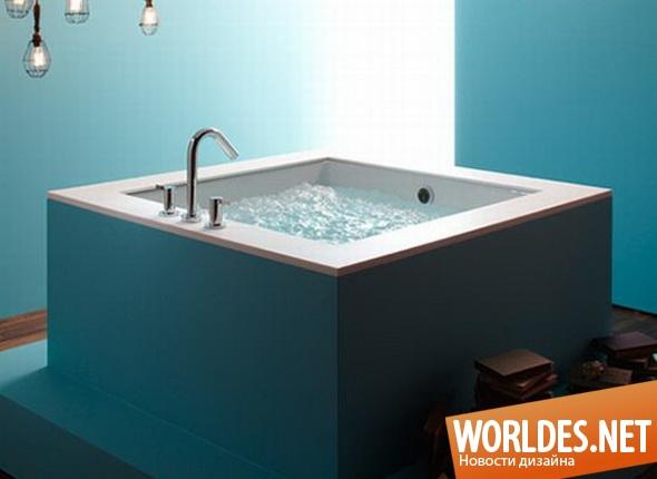 дизайн ванной комнаты, дизайн ванной, ванна, современная ванна, оригинальная ванна, необычная ванна, квадратная ванна