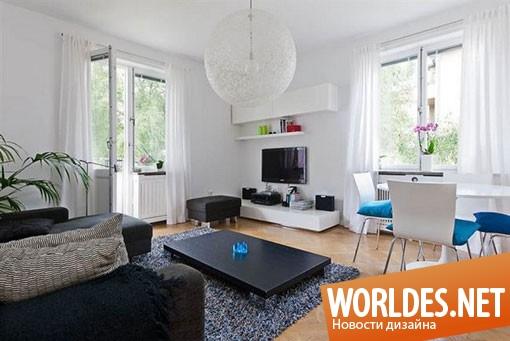 дизайн интерьера, дизайн интерьеров, дизайн интерьера квартиры, квартира, оригинальная квартира, светлая квартира, современная квартира, красивая квартира, квартира с бирюзовыми акцентами