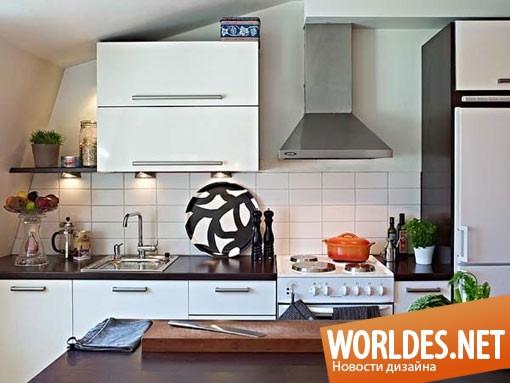 дизайн, дизайн интерьера, дизайн интерьера квартиры, дизайн квартиры, современная квартира, квартира, квартира с гармоничным сочетанием традиций и современности