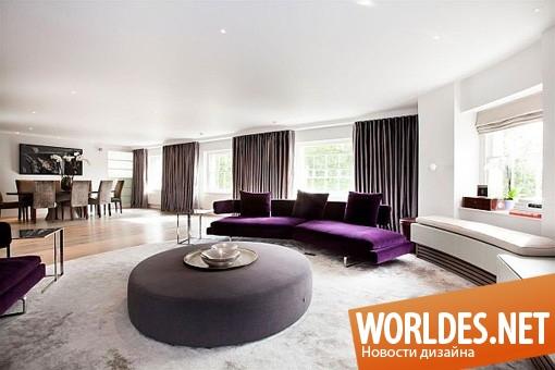 дизайн интерьеров, дизайн интерьера квартиры, дизайн квартиры, интерьер квартиры, квартира, современная квартира, квартира с видом на сад