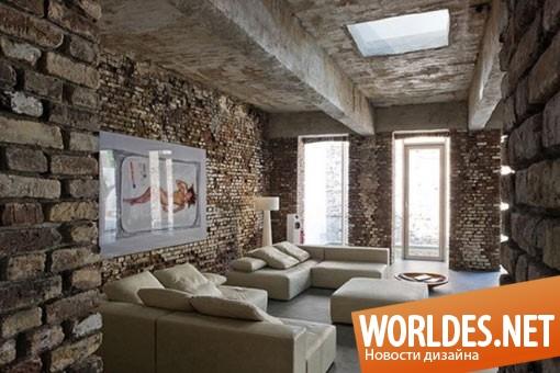 дизайн, дизайн интерьера, дизайн интерьера квартиры, дизайн квартиры, квартира, квартира в индустриальном стиле