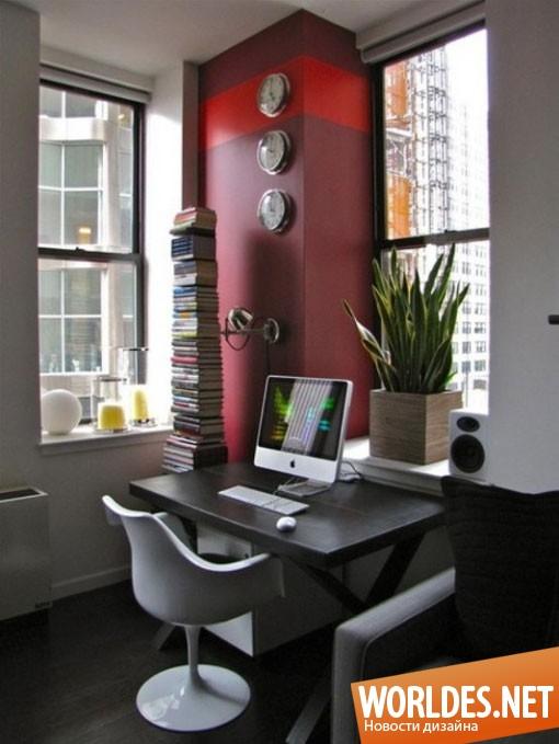 дизайн интерьера, дизайн интерьеров, дизайн интерьера квартиры, дизайн интерьера лофта, квартира, лофт, современная квартира, квартира в мужском стиле