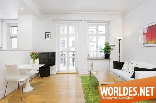 дизайн, дизайн интерьера, дизайн интерьера квартиры, дизайн квартиры, квартира, квартира в скандинавском стиле