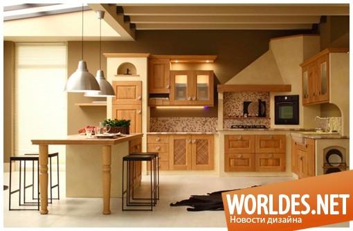 дизайн кухни, дизайн кухонь, дизайн современной кухни,  кухня, современная кухня, оригинальная кухня, элегантная кухня, элегантные кухни, красивая кухня, кухня в традиционном стиле