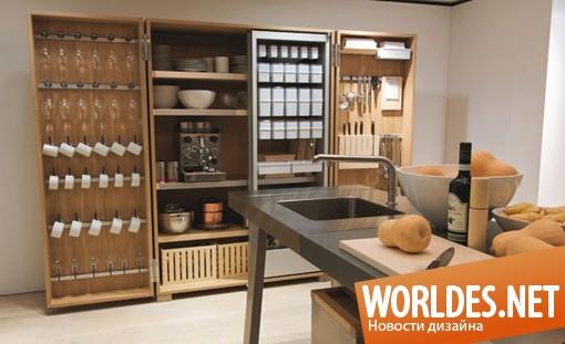 дизайн кухни, кухня, современная кухня, деревянная кухня, кухня с деревянными акцентами, практичная кухня