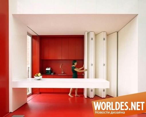 дизайн кухни, дизайн кухонь, дизайн современной кухни,  кухня, кухня с выдвижными панелями, современная кухня, практичная кухня