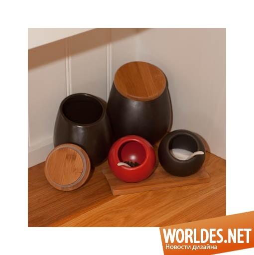 дизайн аксессуаров, дизайн аксессуаров для кухни, дизайн кухонных аксессуаров, дизайн контейнеров, контейнеры, кухонные контейнеры, деревянные контейнеры