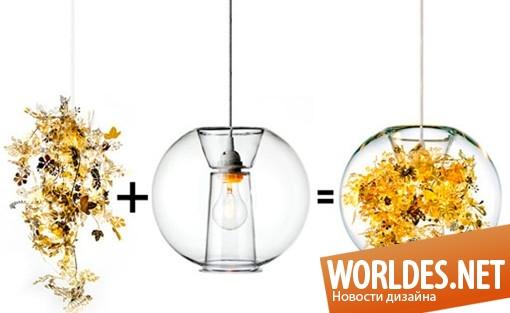 декоративный дизайн, декоративный дизайн ламп, дизайн современных ламп, лампы, современные лампы, оригинальные лампы, лампа, оригинальная лампа, красивая лампа, необычная лампа, красивая лампа