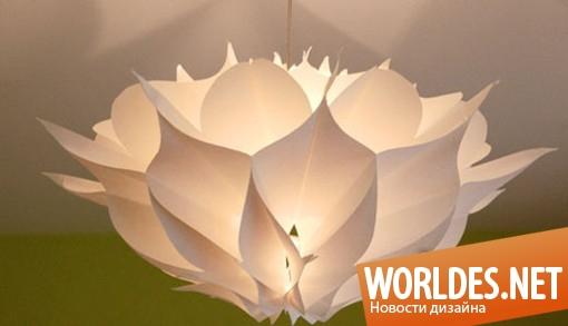 декоративный дизайн, декоративный дизайн ламп, дизайн современных ламп, лампы, современные лампы, оригинальные лампы, лампа, оригинальная лампа, лампа из бумаги