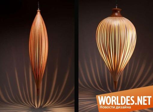 декоративный дизайн, декоративный дизайн ламп, дизайн современных ламп, лампы, современные лампы, оригинальные лампы, лампа, современная лампа, оригинальная лампа, красивая лампа, деревянная лампа