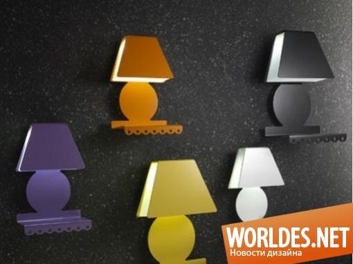 декоративный дизайн, декоративный дизайн ламп, дизайн современных ламп, лампы, современные лампы, оригинальные лампы, настенные лампы, светильник, яркие лампы
