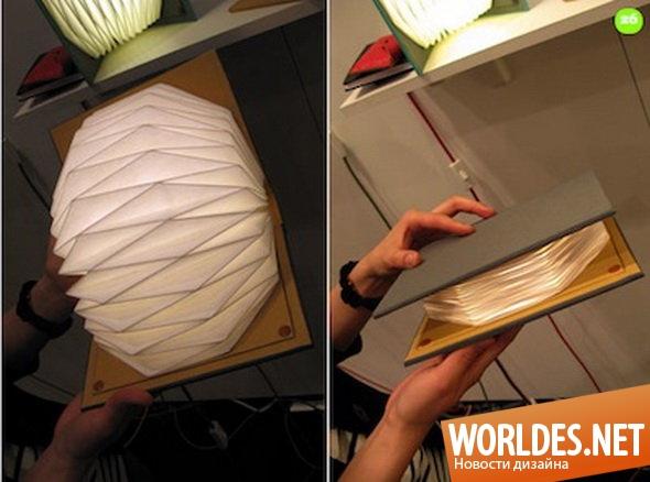 декоративный дизайн, декоративный дизайн ламп, дизайн ламп, лампы, оригинальная лампа, оригинальные лампы.ю лампа в виде книги