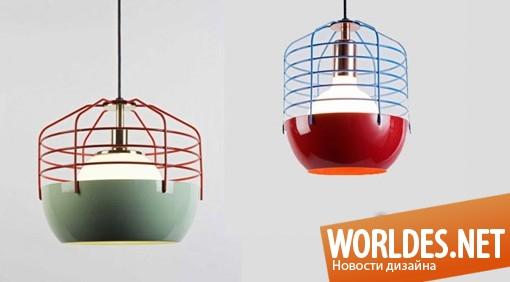 декоративный дизайн, декоративный дизайн ламп, дизайн современных ламп, лампы, современные лампы, оригинальные лампы, светильники, люстры, лампы в промышленном стиле