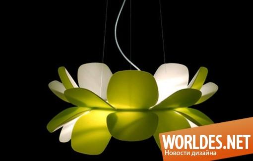 декоративный дизайн, декоративный дизайн ламп, дизайн современных ламп, лампы, современные лампы, оригинальные лампы, необычные лампы, красивые лампы, лампы в виде цветка, лампа в виде цветка
